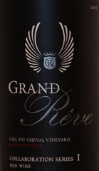 2005 Grand Rêve Collaboration Series I Red Wine