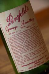 1976 Penfolds Grange